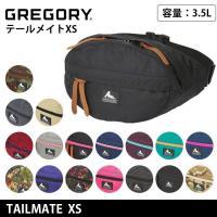 (旧ロゴ) GREGORY グレゴリー テールメイトXS TAILMATE 日本正規品 ウエストバッ...