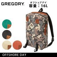 (旧ロゴ) GREGORY/グレゴリー バックパック オフショアデイ OFFSHORE DAY 日本...
