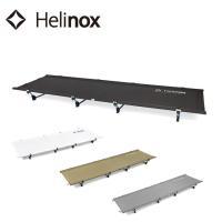 hnx-1822163 【HELINOX/ヘリノックス】 ヘリノックス ライトコット 日本正規品 椅...