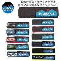 KAVU/カブー 腕時計 ウォッチバンド  11863003