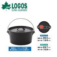 ロゴス LOGOS SLダッチオーブン10inch・ディープ(バッグ付き)/81062229【LG-...