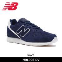 ニューバランス new balance MRL996DV NAVY 日本正規品 【靴】メンズ レディ...