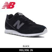 ニューバランス new balance MRL996JN BLACK 日本正規品 【靴】 メンズ レ...