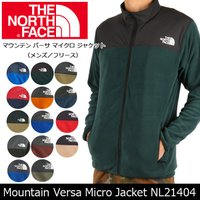 ノースフェイス THE NORTH FACE マウンテン バーサ マイクロ ジャケット(メンズ/フリース) Mountain Versa Micro Jacket NL21404 【NF-OUTER】 ジャケット