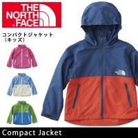 ノースフェイス THE NORTH FACE ジャケット コンパクトジャケット(キッズ) Compa...