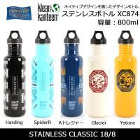 ペンドルトン PENDLETON STAINLESS CLASSIC 18/8 ステンレスボトル/ナ...