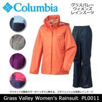 コロンビア Columbia  レインスーツ WOMENS グラスバレーウィメンズレインスーツ PL...