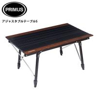 PRIMUS/プリムス テーブル CF アジャスタブルテーブルS P-CAJT 【FUNI】【TAB...
