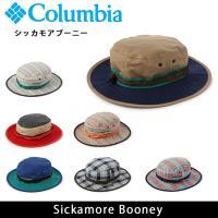 コロンビア Columbia  ハット シッカモアブーニー PU5179【帽子】