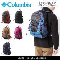 コロンビア Columbia バックパック キャッスルロック 25L バックパック Castle R...