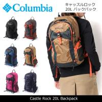 コロンビア Columbia バックパック キャッスルロック 20L バックパック Castle R...
