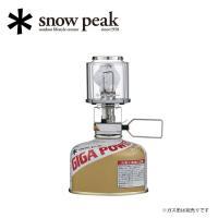 スノーピーク (snow peak) ギガパワーランタン 天 オート GL-100AR 【SP-ST...