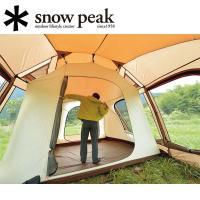 sp-tp-640ir-4【snowpeak/スノーピーク】テント/シェルター/タシーク インナール...