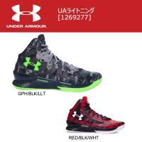 アンダーアーマー UNDER ARMOUR UAライトニング 1269277 【靴】 バスケットボー...