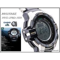 (注:電波機能は在りません) ・型番: PRG-270D-7ER ・ケース:ウレタン樹脂 ・ベルト:...