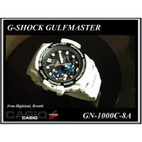 ■型番:ガルフマスター GN-1000C-8AER ■素材:ケース/ベルト:樹脂 ■風防:無機ガラス...