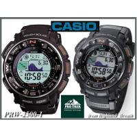 ●品番:PROTREK トリプルセンサー  PRW-2500T-7/PAW-2500-1VCR ●サ...