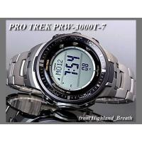 ●チタン: PRW-3000T-7 PROTREK トリプルセンサー   ●サイズ:56×47×12...