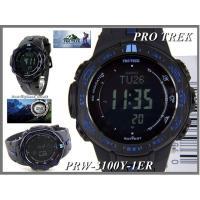 ■PRO TREK(プロトレック)『トリプルセンサーVer.3』PRW-3100Y-1 ●ケース・ベ...