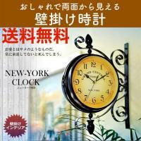 ・アンティーク風でオシャおレな両面の掛け時計。 ・重厚感があり、レトロで程よい色合いが、味わい深いニ...