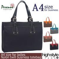 3層構造!機能的が条件のお仕事バッグ!A4サイズ対応で、ビジネスユースに大活躍なバッグです。内部は両...