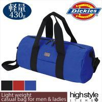 スポーツ、タウンカジュアル、トラベル、多様に使えるディッキーズバッグシリーズ。軽量で使い易くさまざま...