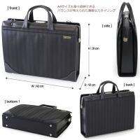 ビジネスバッグ メンズ 日本製 BAGGEEX 楔 豊岡鞄 ヘリンボーン織 2WAYブリーフケース ダレスタイプ