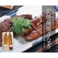 うな亭の鰻(うなぎ)−炭焼蒲焼き鰻2尾