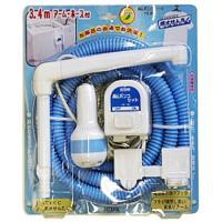 ミズポンプセット YS-30  ●お風呂のお湯で節水洗濯。ポンプ、電源器、ホースがセットになっている...