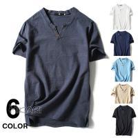 リネンTシャツ メンズ 半袖Tシャツ 無地 Tシャツ トップス リネン 綿麻Tシャツ 半袖 スリム 綿麻 半袖 新作