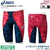 アシックス asics 競泳水着 メンズ TOP iMPACT LINE  スパッツ fina承認 RAiOglide2+ ライオグライド2+ 2161A019