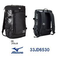 33JD6530 MIZUNO(ミズノ) ターポリンバックパック30 スイミング/リュック/水泳用/...