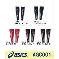 AGC001 asics(アシックス)EVOCHARGE(エボチャージ)ウォームアップ/クールダウン...