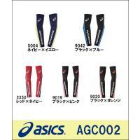 AGC002 asics(アシックス)EVOCHARGE(エボチャージ)ウォームアップ/クールダウン...