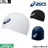 AGC500 asics(アシックス) TOP iMPACT シリコーンキャップ RAiO head...
