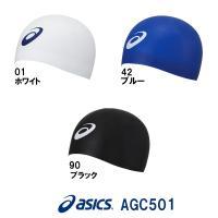 AGC501 asics(アシックス) ドーム型シリコーンキャップ 水泳帽/スイムキャップ/水泳小物...
