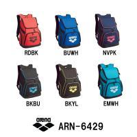 ARN-6429 ARENA(アリーナ)リュック スイマー用/軽量/リュック