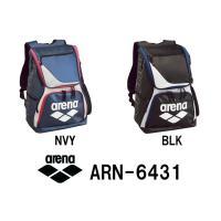 ARN-6431 ARENA(アリーナ)エナメルリュック スイマー用/軽量/リュック