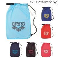 ARN-6440 ARENA(アリーナ)メッシュバッグ(M) スイミング/水泳/練習用具入れ