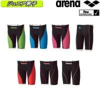 ARN-7011MJ ARENA(アリーナ) ジュニア男子競泳水着 AQUAFORCE FUSION...