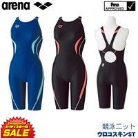 ARN-7050W ARENA(アリーナ) レディース競泳水着 UROKO SKIN ST セイフリ...
