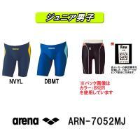ARN-7052MJ ARENA(アリーナ) ジュニア男子競泳水着 UROKO SKIN ST ジュ...