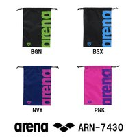 ARN-7430 ARENA(アリーナ) マルチバッグ(M) スイミング/水泳/練習用具入れ