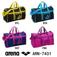 ARN-7431 ARENA(アリーナ) ポケッタブルデリバリーバッグ スイミング/水泳/バッグ