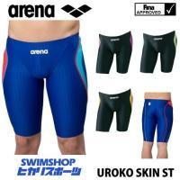 アリーナ ARENA 競泳水着 メンズ fina承認 マスターズSP UROKO SKIN ST ARN-8052M-HK