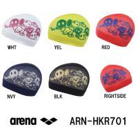 ARN-HKR701 ARENA(アリーナ) ヒカリオリジナルメッシュキャップ アリーナ君/アリーナ...