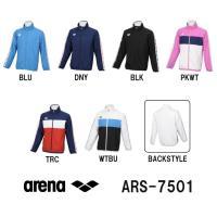 ARS-7501 ARENA(アリーナ) マットタフタ ウィンドジャケット 水泳/スイミング/アパレ...