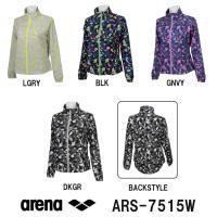 ARS-7515W ARENA(アリーナ) ストレッチクロス レディースウィンドブレーカージャケット...
