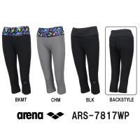 ARS-7817WP ARENA(アリーナ) ストレッチダブルニット レディースクロップドパンツ(タ...