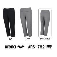 ARS-7821WP ARENA(アリーナ) ストレッチダブルニット レディースクロップドパンツ(リ...